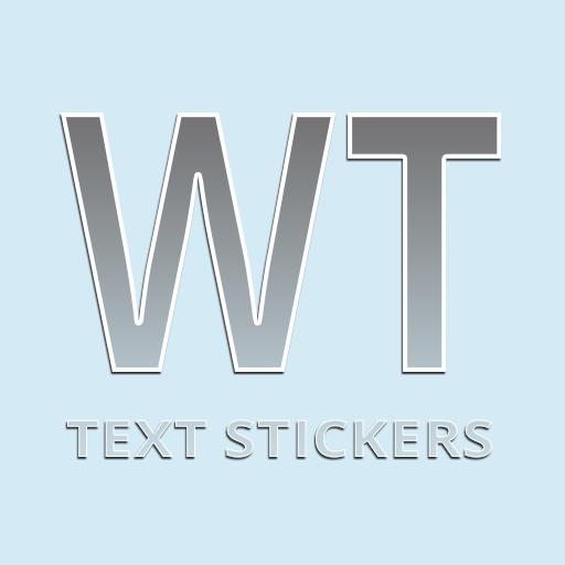 Wisdom Text Stickers For WhatsApp